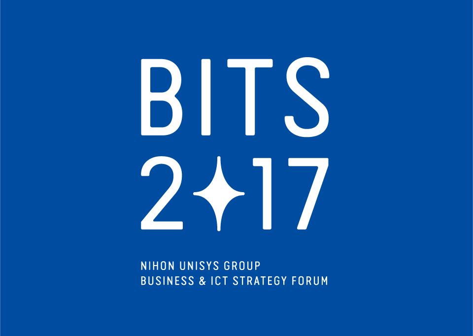 BITS2017